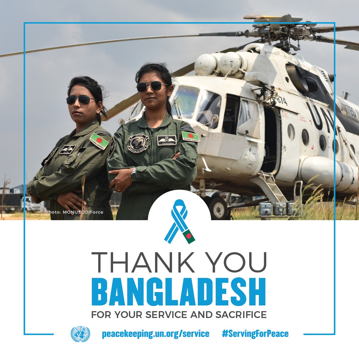 Pioneer female pilots deployed by MONUSCO's bangladeshi Aviation unit (BANAIR) in Bunia. The two aviators are contributing their expertise in support of MONUSCO operations aimed at bringing peace and stability in the DRC